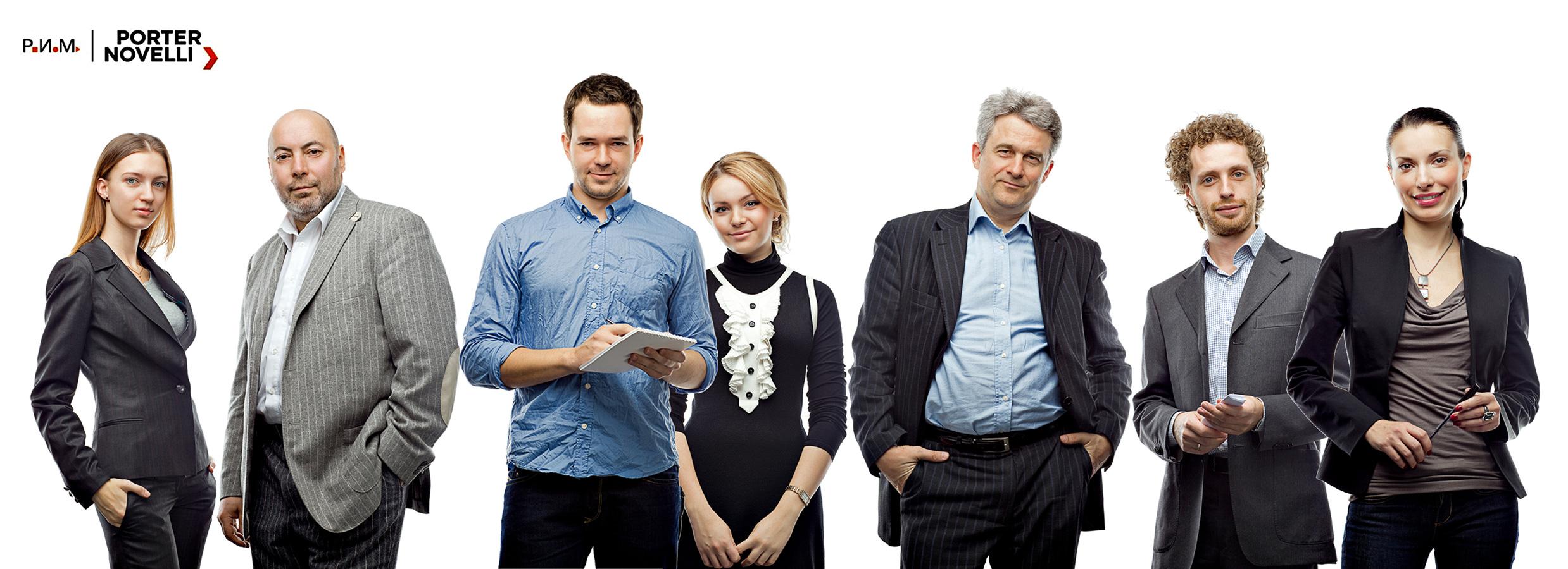 Съемка персонала «Р.И.М. Porter Novelli». Бизнес-портрет, фотограф Лена Волкова