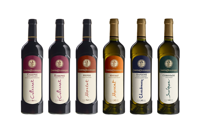wine-zk_ALL. Предметная фотосъемка, фотограф Лена Волкова