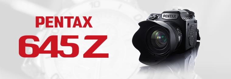 Тест камеры Pentax 645Z
